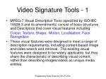 video signature tools 1