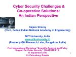 cyber security challenges co operative solutions an indian perspective