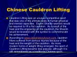 chinese cauldron lifting