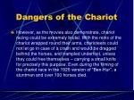 dangers of the chariot
