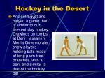 hockey in the desert