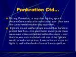 pankration ctd12