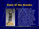 valor of the greeks