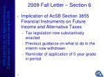 2009 fall letter section 6