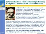 ephemeralization the accelerating efficiency of physical computational transformations