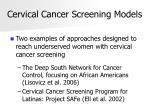 cervical cancer screening models