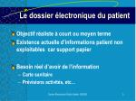 le dossier lectronique du patient