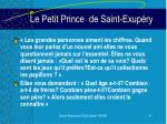 le petit prince de saint exup ry