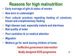 reasons for high malnutrition