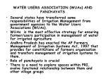 water users association wuas and panchayats