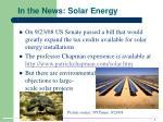 in the news solar energy