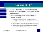 critique of ppp