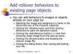 add rollover behaviors to existing page objects