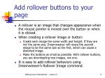 add rollover buttons to your page