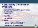 contracting certification program