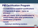 pm certification program