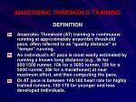 anaerobic threshold training