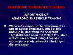 anaerobic threshold training50