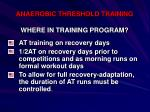anaerobic threshold training51
