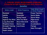 ii specific speed development exercises conducted at high intensities over short durations benefits