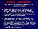 speed justification