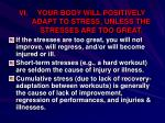 your body will positively adapt to stress unless the stresses are too great