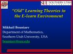 old learning theories in the e learn environment