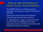 stage by stage development of mental actions theory ssdma