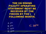 the cg dining ficility operating statement must be received by the fincen by the following month