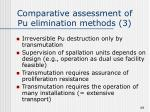 comparative assessment of pu elimination methods 3