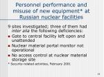 personnel performance and misuse of new equipment at russian nuclear facilities