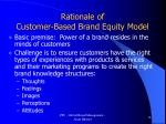 rationale of customer based brand equity model