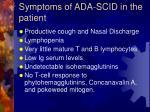 symptoms of ada scid in the patient
