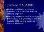 symptoms of ada scid