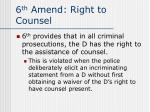 6 th amend right to counsel
