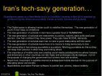 iran s tech savy generation