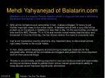 mehdi yahyanejad of balatarin com