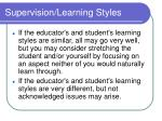 supervision learning styles