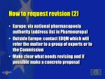 how to request revision 2