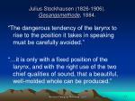 julius stockhausen 1826 1906 gesangsmethode 188427