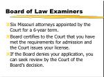 board of law examiners