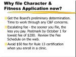 why file character fitness application now
