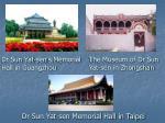 dr sun yat sen s memorial hall in guangzhou