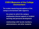 cseq measures of the college environment
