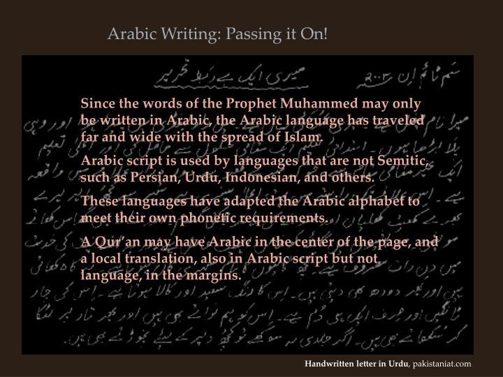 Arabic Writing: Passing it On!