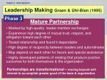 leadership making graen uhl bien 199518