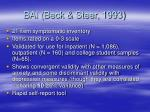 bai beck steer 1993