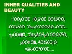 inner qualities and beauty