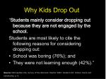 why kids drop out