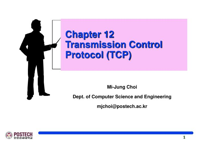 chapter 12 transmission control protocol tcp n.